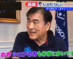 白熱ビビット放送澤田社長